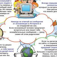 Advice-for-Kids-Parents_1