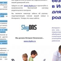 Advice-for-Kids-Parents_2