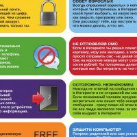 Online-Safety-Advice_1